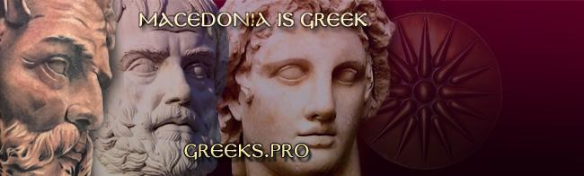greeks.pro